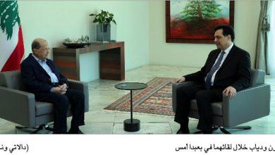 Photo of عون بحث مع دياب موضوع البطاقة التمويلية وترأس اجتماعاً لوفد مفاوضات ترسيم الحدود