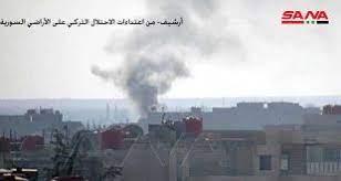 Photo of مقتل اثنين من مرتزقة النظام التركيّ بانفجار في محيط عفرين في ريف حلب شهداء وإصابات بإطلاق نار من «قسد» على متظاهرين