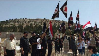Photo of منفذية سلمية في «القومي» تحيي الشهداء وتضع أكليل ورد على أضرحتهم