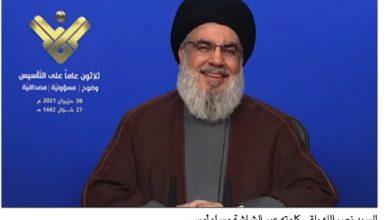 Photo of نصرالله: نحن ضدّ الانتخابات النيابية المبكرة وإذا استمرّ تقاعس الدولة سنشتري محروقات من إيران