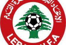 Photo of آليّة توزيع الأصوات الـ 54 في انتخابات اتحاد الكرة