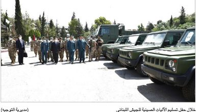 Photo of الجيش تسلّم آليات عسكرية صينية