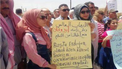 Photo of «النصرة» الإرهابيّة تمنع طلاب إدلب من تقديم امتحاناتهم في المراكز السوريّة