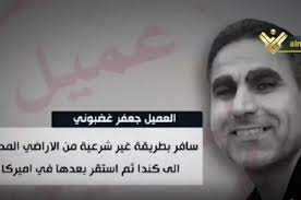Photo of مزيد من التنديد بعدم توقيف القضاء العميل غضبوني
