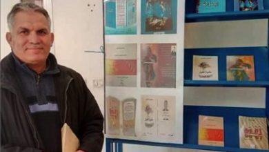 Photo of «أنا ظلي» لـ حسن سالمي فازت بجائزة فاطمة بنمحمود للقصة القصيرة