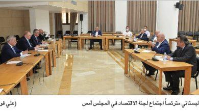 Photo of لجنة الاقتصاد ناقشت ملف الإسمنت  وتابعت مع الضابطة الجمركية موضوع السكانرز