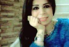 Photo of آية حب